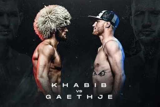 khabib-gathje